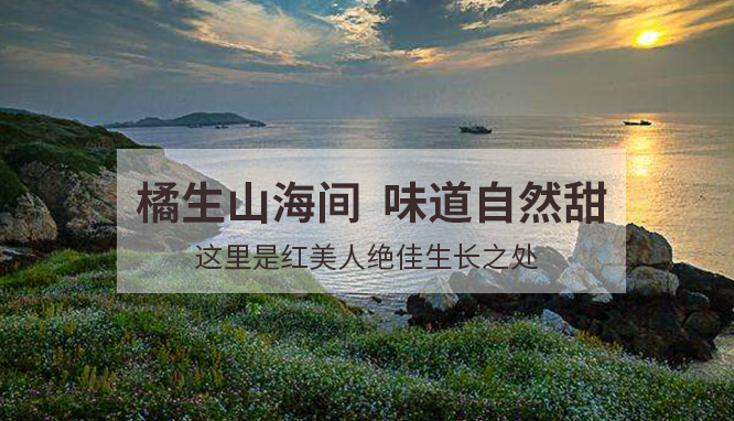 宁波台洞纳湖生态农业发展有限公司